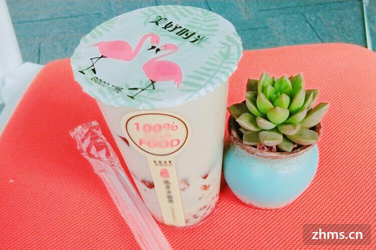 大学生加盟奶茶店