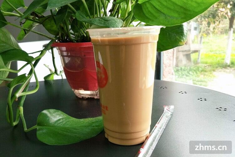 曲岸奶茶相似图片1