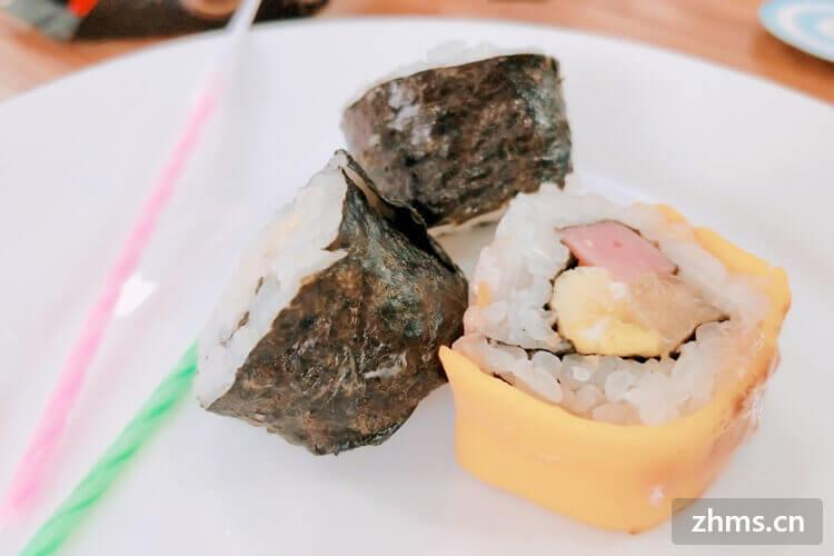 鱼旨寿司相似图片2