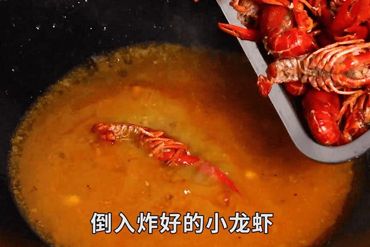 零失败的蒜蓉小龙虾做法,掌握这包料就掌握了核心秘诀!第五步