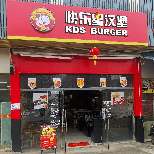 【十大汉堡排行榜】暑期高温火热开店,热烈祝贺河南周口店火热开业!