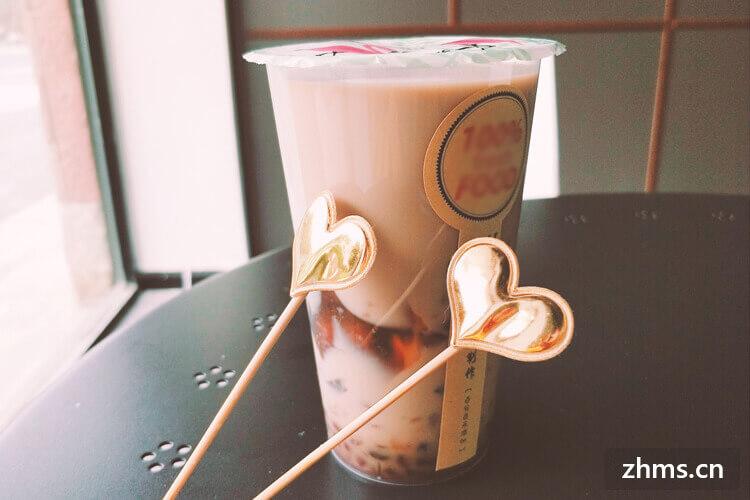 豆佰味饮品相似图片3