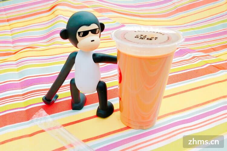 酱子的茶饮品相似图片3
