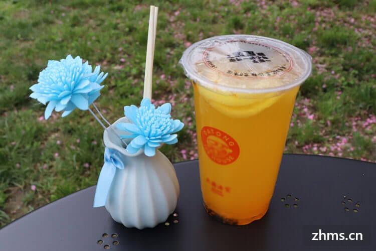 薇蜜英式奶茶相似图1