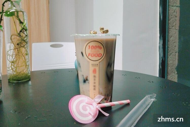 小型奶茶加盟费