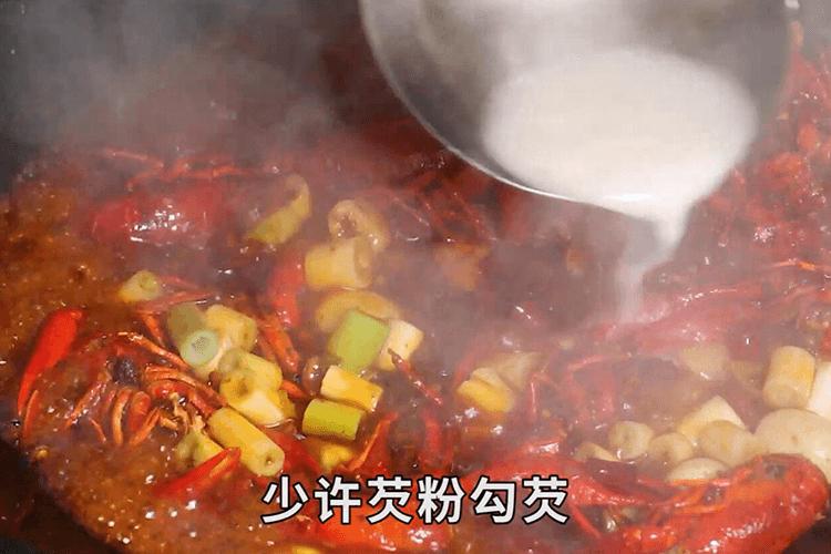 油焖小龙虾这么做才够味,从此朋友天天上门蹭宵夜!第九步