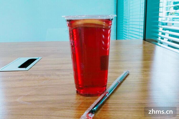 新源茗茶饮品相似图片1