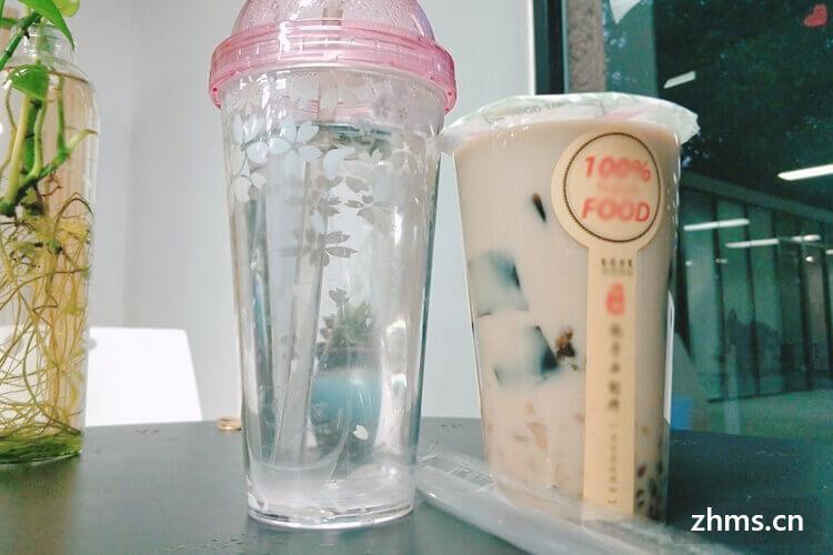 比锦味奶茶相似图片3