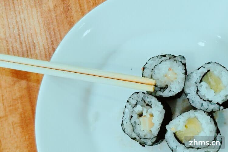 是野寿司有哪些加盟条件