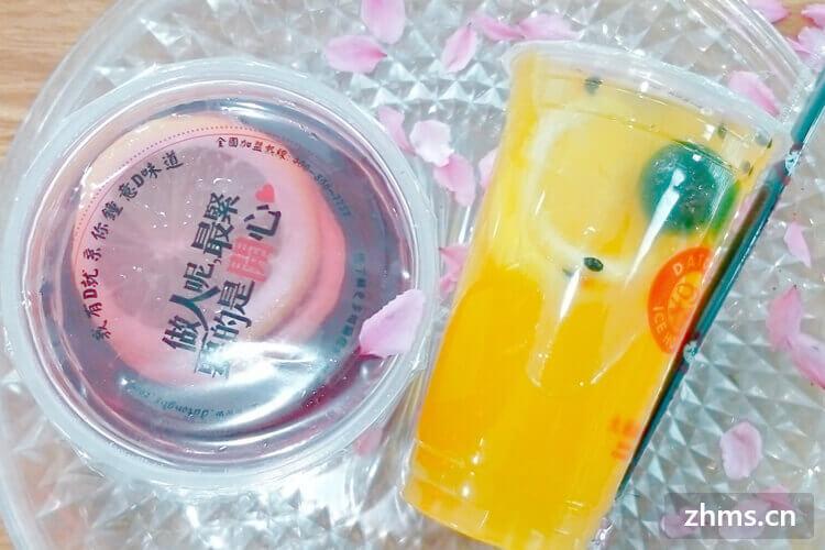 蜜乐橙饮品相似图片1