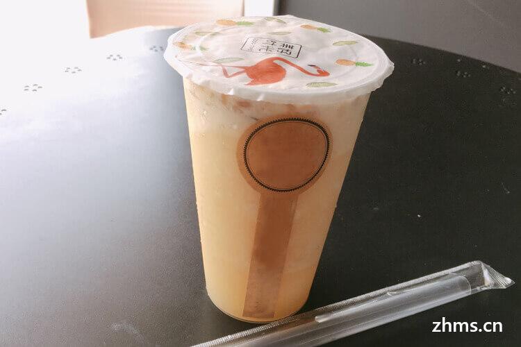 哈皮奶思奶茶饮品有哪些加盟优势