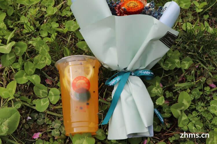 第二站奶茶相似图片3
