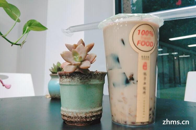 奶茶开店加盟