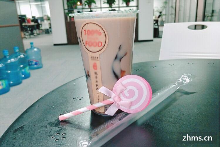大口九奶茶加盟店有什么优势?