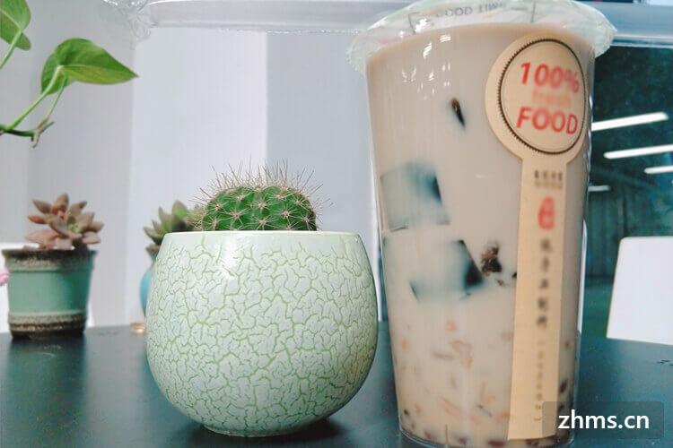 1点点奶茶加盟多少费用