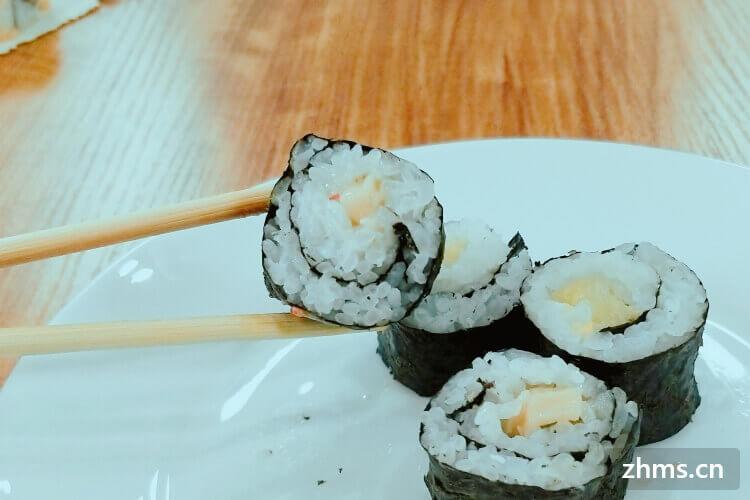 小米寿司来了加盟费多少