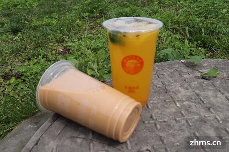 品盛奶茶相似图片2