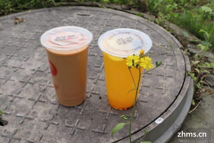 曲岸奶茶相似图片2