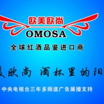 北京欧美欧尚革命小酒总部