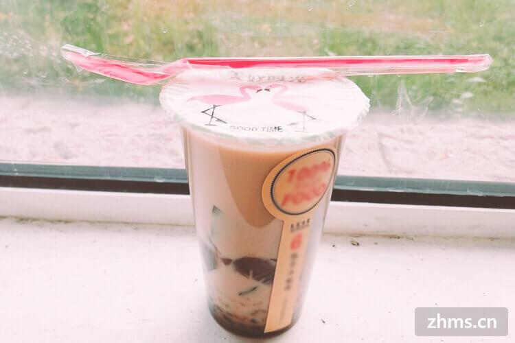 杯杯乐奶茶相似图1