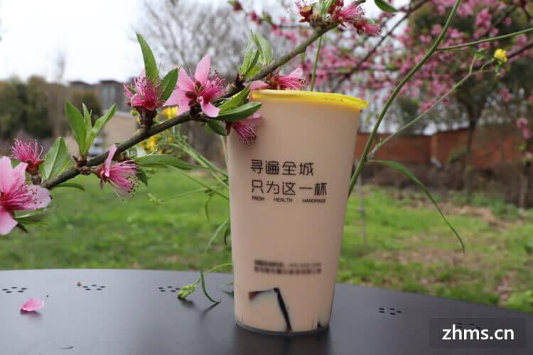 欧页奶茶加盟支持有哪些