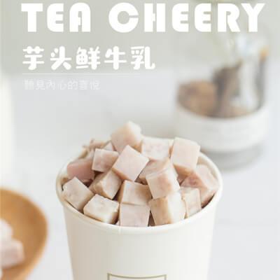 茶确幸奶茶图7