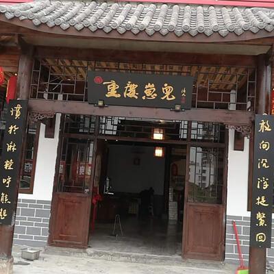 重庆崽儿火锅图11