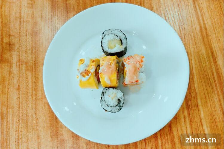 一口元气寿司相似图