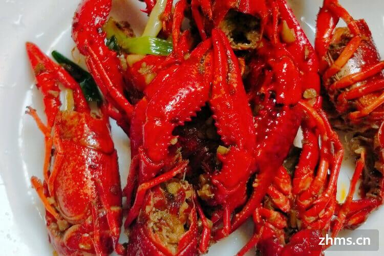 湘菜传奇龙虾相似图片3