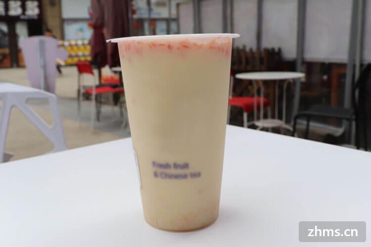 500cc奶茶相似图片2
