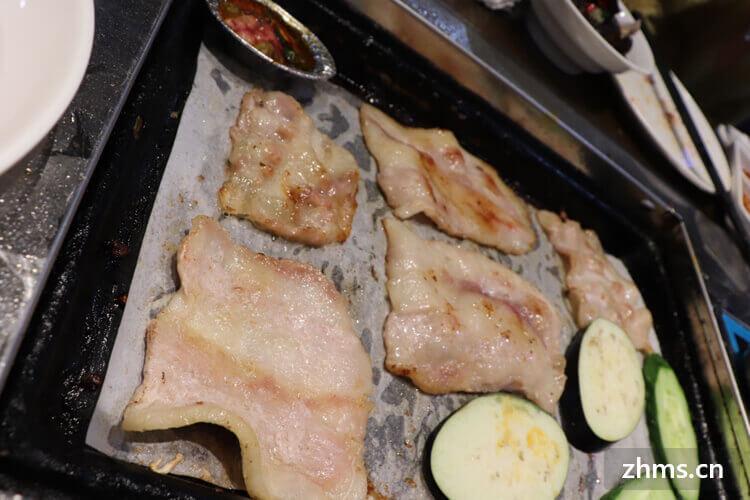 阿美香韩国烤肉相似图