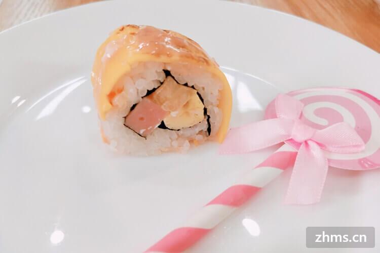 鱼米町寿司有哪些加盟流程
