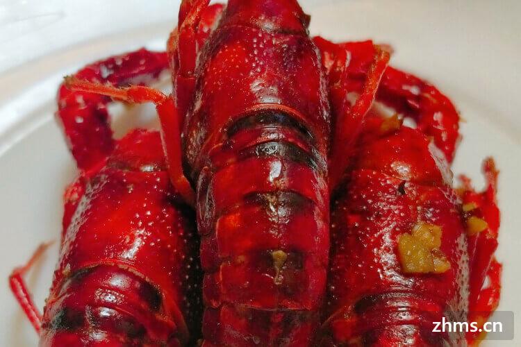 小龙虾连锁店可以合伙加盟吗?馋虾靠谱吗?