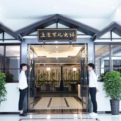 重庆崽儿火锅图3
