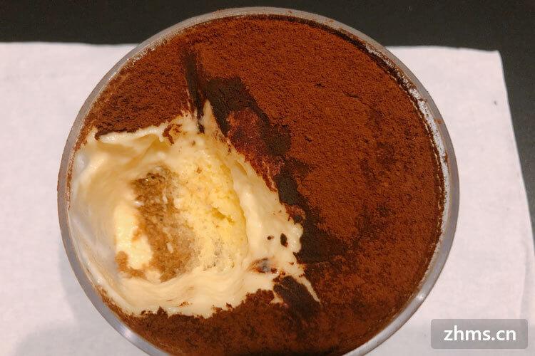 甜蜜传奇甜品相似图片1