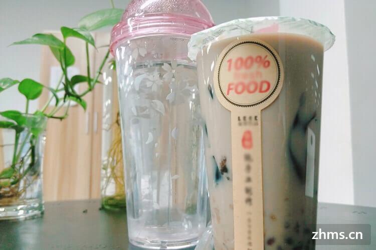大自然奶茶加盟店