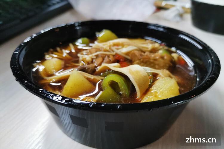鸿玉福黄焖鸡米饭相似图片1