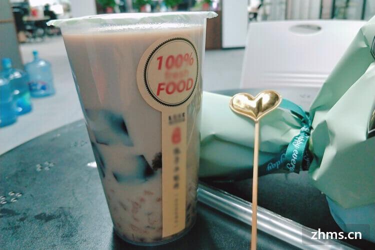 奶茶店铺加盟费用