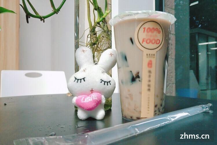 比锦味奶茶相似图片2