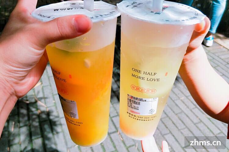 加盟茶饮店条件