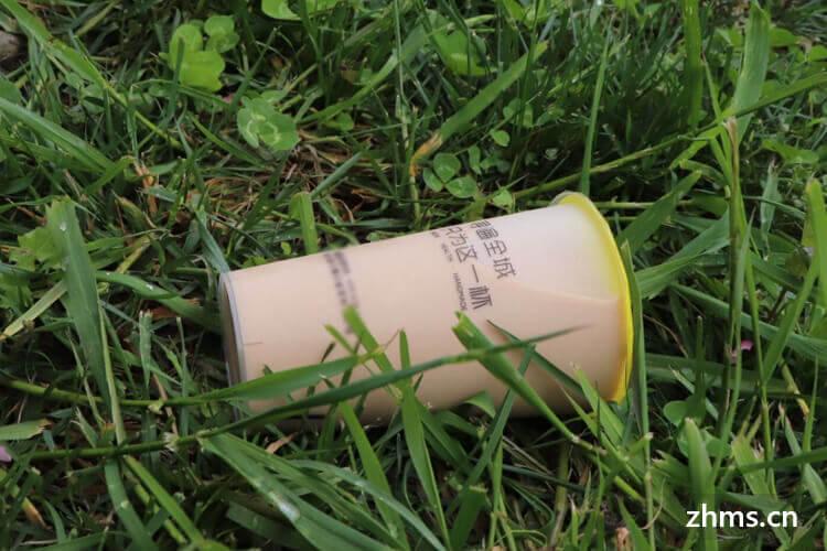薇蜜英式奶茶相似图片1
