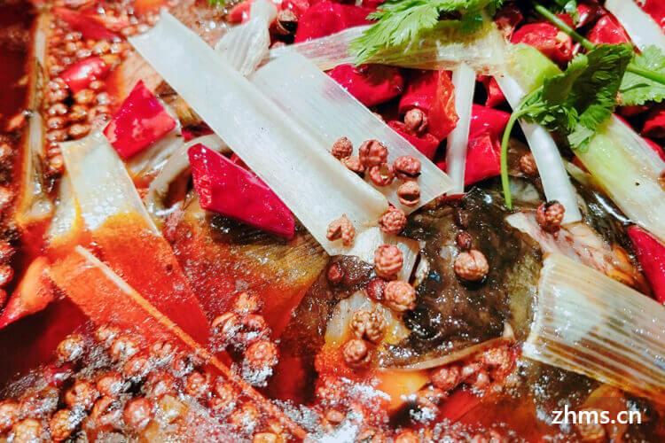 辣山海鱼火锅加盟条件