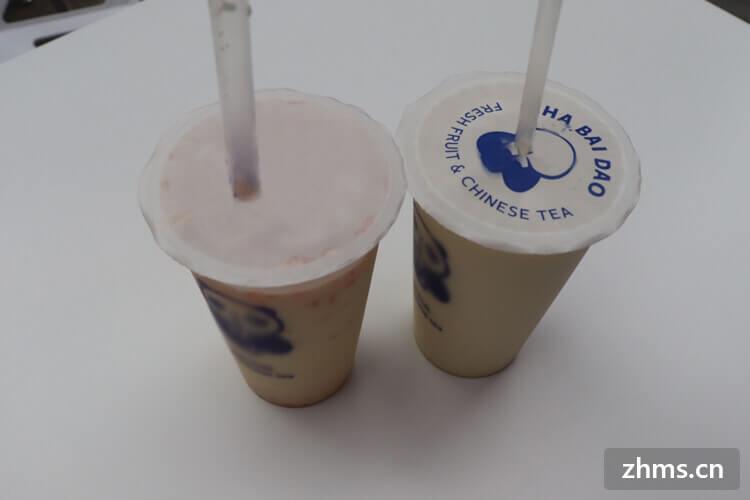地下铁奶茶店加盟费多少钱