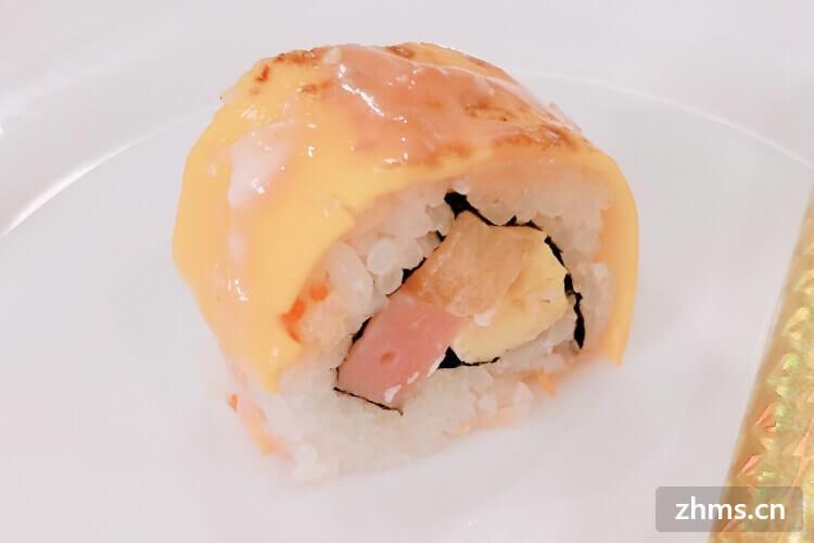 一卷爱寿司有哪些加盟流程