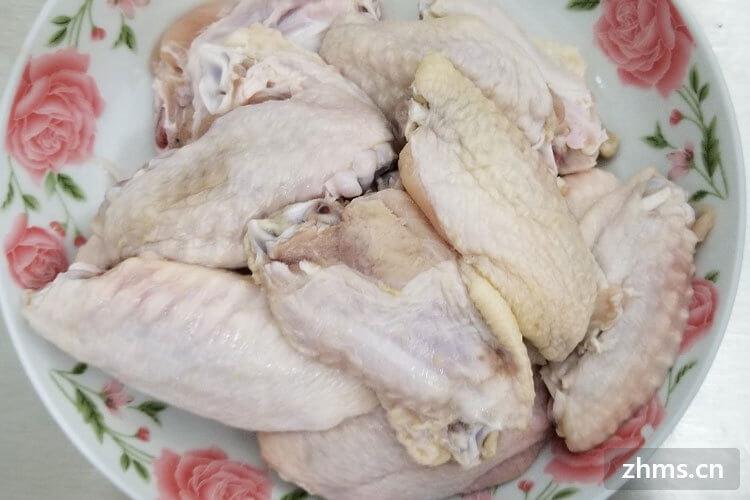 鸡翅如何腌制