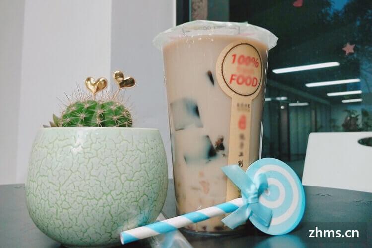 薇蜜英式奶茶相似图片3