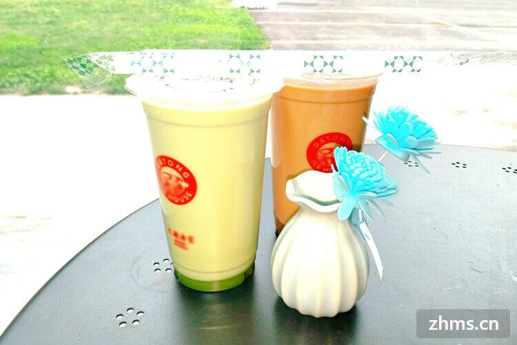 凉先绅奶茶相似图片2