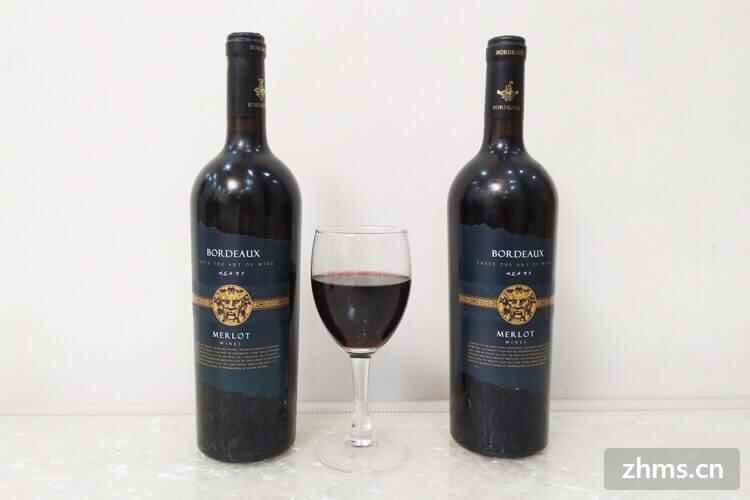 自酿葡萄酒怎么做