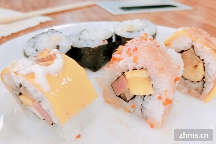 粟西寿司有哪些加盟条件