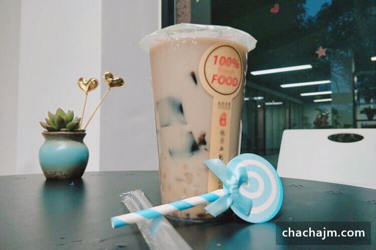开个奶茶加盟店多少钱
